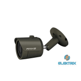 Amiko B30M400B POE - kültéri IP cső kamera