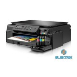 Brother DCPJ100YJ1 multifunkciós tintasugaras nyomtató