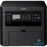 Canon i-SENSYS MF231 multifunkciós lézer nyomtató