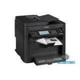 Canon i-SENSYS MF247dw hálózatos wifi fax duplex multifunkciós lézer nyomtató