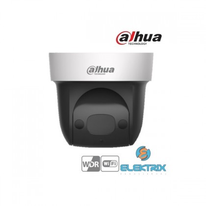 Dahua SD29204T-GN-W 2Mpixel beltéri, WiFi Speed Dome IP kamera