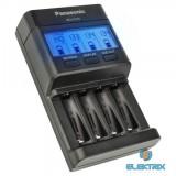 Panasonic Eneloop BQ-CC65 4/AA/AAA LCD-s akku gyorstöltő