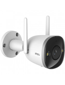 IMOU Bullet 2S/2MP/3,6mm/kültéri/IP67/H265/IR30m/SD/PIR/sziréna/mikrofon/12VDC/IP Full Color wifi csőkamera